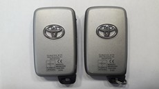 Чип-ключ Prado левый руль 2