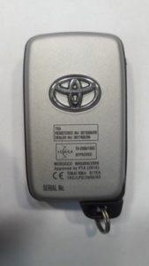 Чип-ключ TLC200 2кн 2