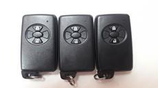 Чип-ключ Toyota Rav4, Vanguard, Rumio 98page 1