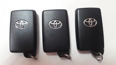 Чип-ключ Toyota Rav4, Vanguard, Rumio 98page 2
