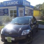 Toyota Auris / Тойота Аурис 2008 года выпуска запрограммировали второй смарт ключ и изготовили механический ключ для открывания дверей