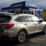 Смарт ключ (Чип ключ) Subaru Outback