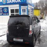 Suzuki Wagon R потерял единственный смарт ключ