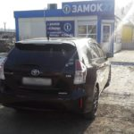 Дополнительный ключ в штатную систему иммо автомобиля Toyota Prius Alpha