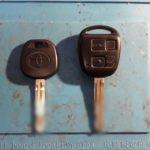 Land Cruiser Prado дубликат чип ключа