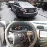 Toyota Camry потерял единственный смарт ключ