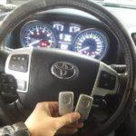 Изготовили два механических ключа в смарты Toyota Land Cruiser 200