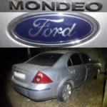 Потерял единственный ключ от своего автомобиля Ford Mondeo