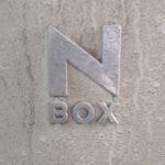 Дополнительный смарт ключ в автомобиль Honda N-box 2014
