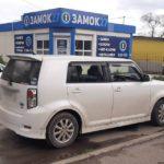 Toyota Rumion смарт ключ