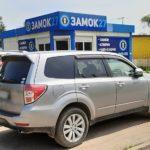 Subaru Forester запрограммировали дополнительный смарт ключ в сиситему иммобилайзера