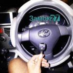 Автолюбительница потеряла единственный ключ от своего автомобиля Toyota Rush