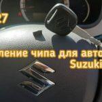 Сигнализации не обходит штатный иммобилайзер при осуществлении автозапуска