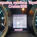 Toyota Land Cruiser 200 скрутить пробег