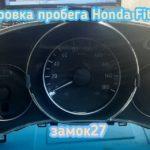 Honda Fit откорректировать показания одометра в приборной панели