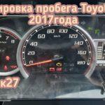 Toyota Passo изменить показания одометра в приборной панели