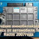 На автомобиль Жигули решили поставить мотор от автомобиля Toyota Ractis