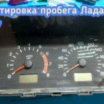 Toyota Porte откорректировать показания о пробеге