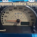 Toyota Passo скрутить пробег