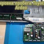 Toyota Vista Ardeo проблема зависания показаний одометра на приборной панели