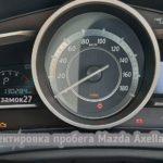 Mazda Axella корректировка пробега