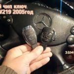 Мерседес CLS-class W219 чип ключ