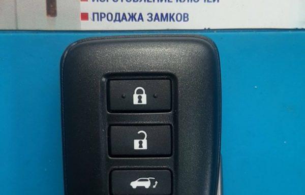 Ключ для Lexus RX с 2015 -2019 год