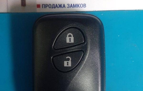 Ключ для Lexus RX с 2009 года