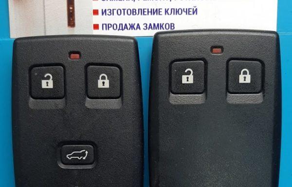 Ключ для Mitsubishi Outlander 2005 -, i 2006