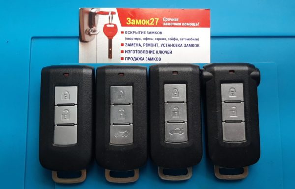 Ключ для Mitsubishi Outlander 2009, Mirage 2012, Delica D5 2007, Lancer 2008, RVR 2010