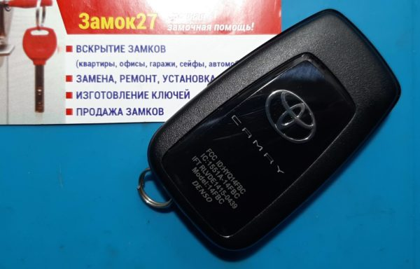 Ключ для Toyota Camry 2017