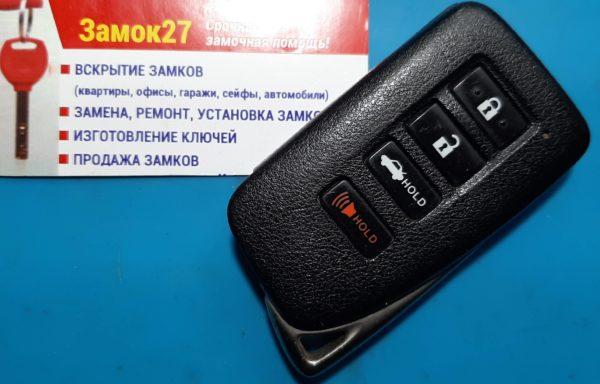 Ключ для Lexus IS 2013-, NX 2014-, LX 2015-, RC 2014- на четыре кнопки