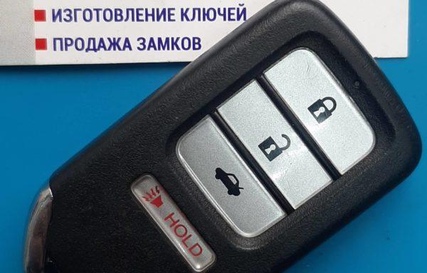ключ Honda Accord 2013-, Civic 2014-2015 г