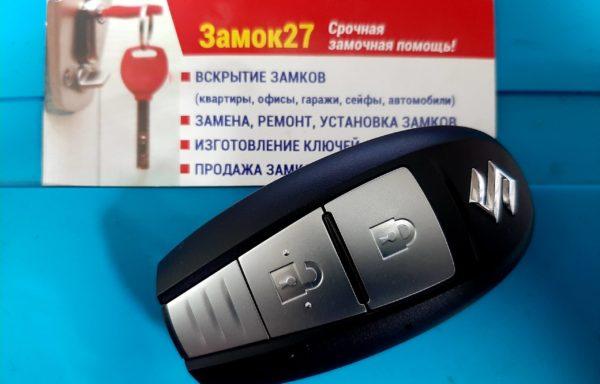 Ключ для Suzuki SX4 2014