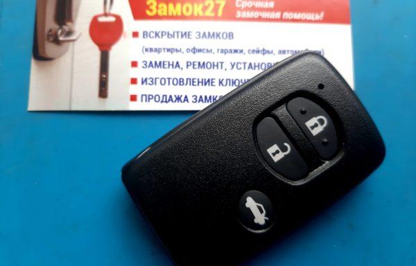Ключ Subaru BRZ 2011-2014, Forester 2012, Impreza 2011, WRX 2013, XV 2011, Outback 2012