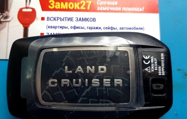 Ключ для Toyota Land Cruiser 200 2019