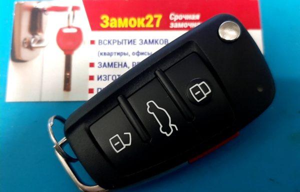 Ключ для Audi A4RS4 2004-2008 г. 315 Mhz