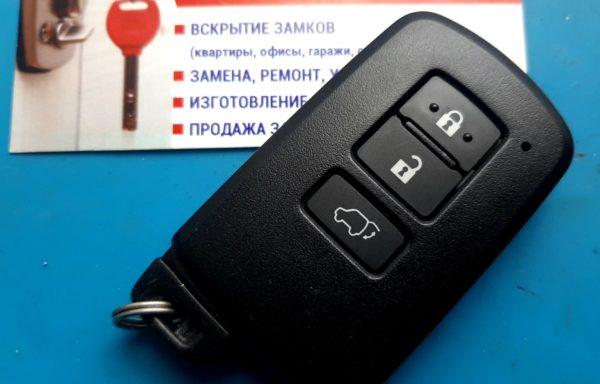 Ключ для Toyota Land Cruiser 2015, Harrier 2013, 14FAB