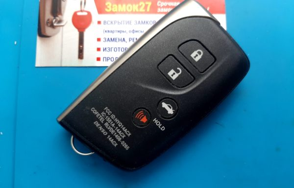 Ключ для Lexus LS 2012-2017, MDL 14ACX