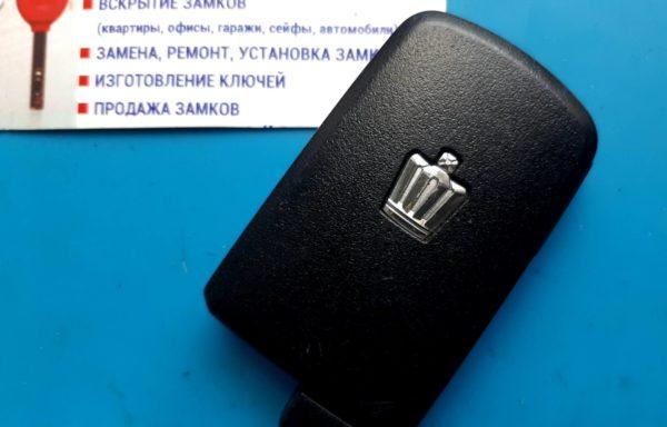 Ключ для Toyota Crown 2015