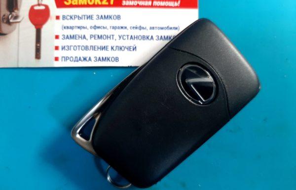 Ключ для Lexus RX450H, RX350, RX200T 2019-, B2X2K2P