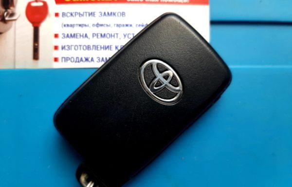 Ключ для Toyota Prius PHV 2012