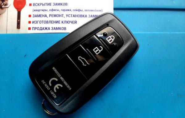 Ключ для Toyota Land Cruiser Prado 2019, 14FCN