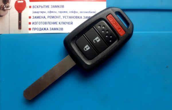 Ключ для Honda CR-V 2013-, HITAG 3