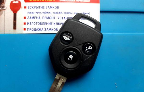 Ключ для Subaru Impreza 2011-2015, Forester 2012-2014, XV 2011-2016, WRX 2013-, Legacy 2014-, TF001