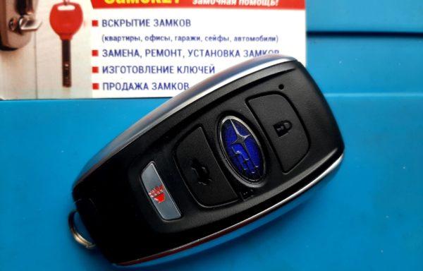 Ключ для Subaru 2017, F3