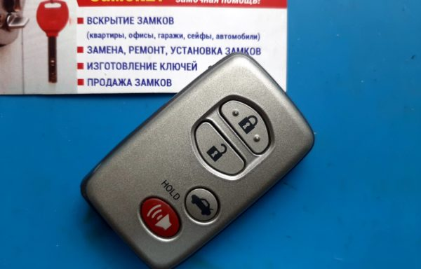 Ключ для Toyota Camry 2009-2011, Avalon 2010-2012, Corolla 2010-2013, Land Cruiser 2008-2015, бу