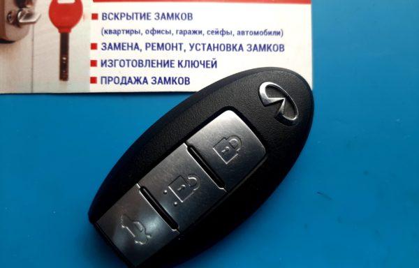 Ключ для Infiniti M35, M45 2006-2010, PCF7936