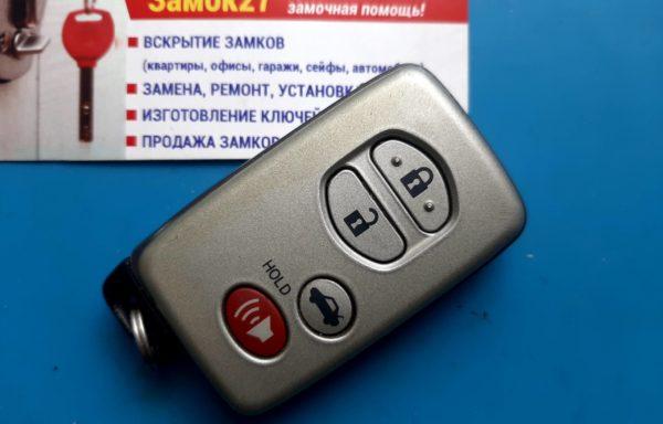Ключ для Toyota Camry 2006-2009, Avalon 2005-2010, Corolla 2008-2010, бу