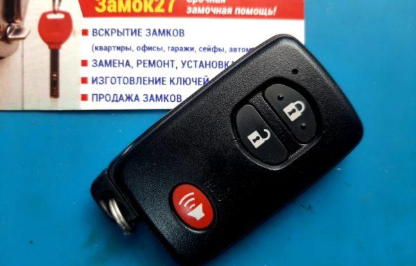 Ключ для Toyota Prius 2009-2015, Venza 2008-2016, 4Runner 2009